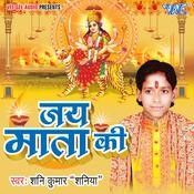 Jai Mata Ki Songs