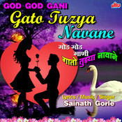 God God Gani Gato Tuzya Navane Songs