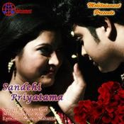 Sandehi Priyatama Songs