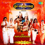 Sri Manjunathaa Songs