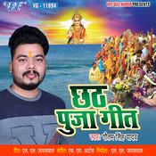 Khus Rakhiha Ghar Pariwar Song