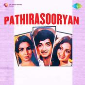 Pathirasooryan Songs