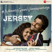 Jersey - Telugu Anirudh Ravichander Full Song