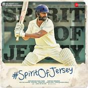 Jersey - Telugu Anirudh Ravichander Full Mp3 Song