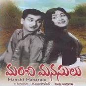 Manchi Manasulu Songs