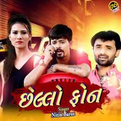 Chello Phone Jitu Prajapati Full Mp3 Song