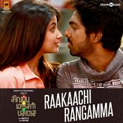 Sivappu Manjal Pachai Siddhu Kumar Full Mp3 Song