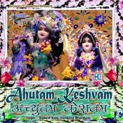 Aao Aao Sanwariya BegaAao(Chappan Bhog) Song