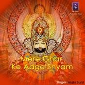 Subha Jab Aankh Khule Song