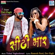 Seeti Maar MP3 Song Download- Seeti Maar Seeti Maar Gujarati