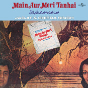 The Best Of Jagjit And Chitra Singh Songs