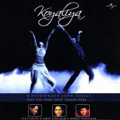 Koyaliya Songs
