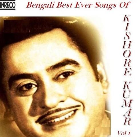 best of kishore kumar hindi songs free download