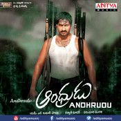 Andhrudu Songs