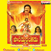 Matrudevobhava mp3 song download paandurangadu matrudevobhava.