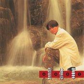 Yi Sheng Yi Ci Songs