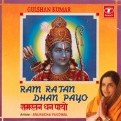 Ram Ratan Dhan Payo Songs