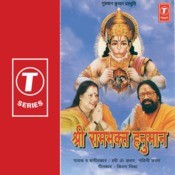Shree Ram Bhakt Hanuman Songs
