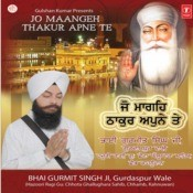 Jo Manghe Thakur Aapne Te Songs