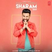 Sharam Song