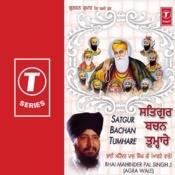 Satgur Bachan Tumhare Songs
