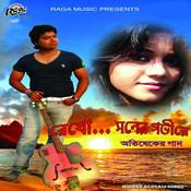 Rekho Moner Gobhire Songs