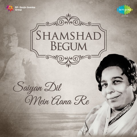 Best Of Shamshad Begum - Evergreen Bollywood Songs - Audio