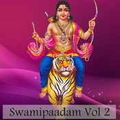 Swamipaadam Vol 2 Songs