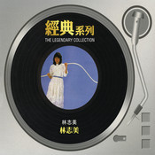 The Legendary Collection - Samantha Lam Songs