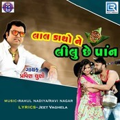 Laal Katho Ne Lilu Chhe Paan Song