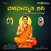 Vachanamrutha Savi Songs