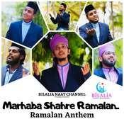 Marahaba Shahre Ramalan Song