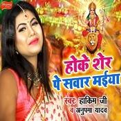 Hoke Sher Pe Sawar Maiya Song