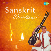 Sanskrit Devotional Songs