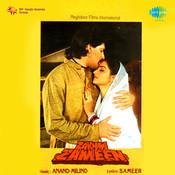Zakhmee Zameen Songs