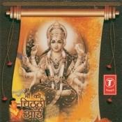 Maa Ki Chitthi Aayi Songs