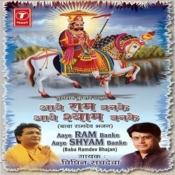 Aaye Ram Banke Aaye Shyam Banke Songs
