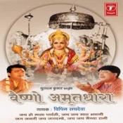 Vaishno Amritdhara Songs