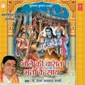 Bhole Ki Baraat Bhooton Ke Saath (Mahashivratri Ke Uplaqshya Mein) Songs