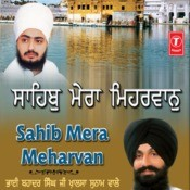 Sahib Mera Meharvaan Songs