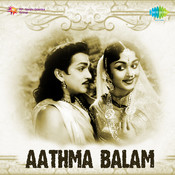 Atmabalam Songs