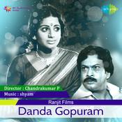 Danda Gopuram Songs