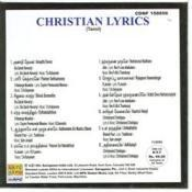 Christian Lyrics Songs