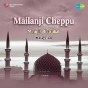 Mailanji Cheppu (various Artists) Songs