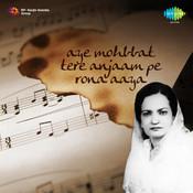 Begum Akhtar Sings Ghalib Ghalib Centenary Songs