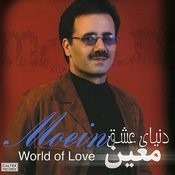 World Of Love - Persian Music Songs