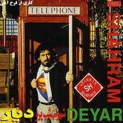 Deyar (Folk Version) Song