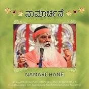 Namarchane Songs