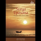 Surya Upasana Songs