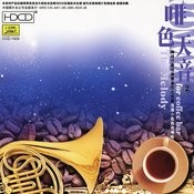 Melodies For Coffee Bars: Vol. 2 (Fei Se Tian Yin Er) Songs